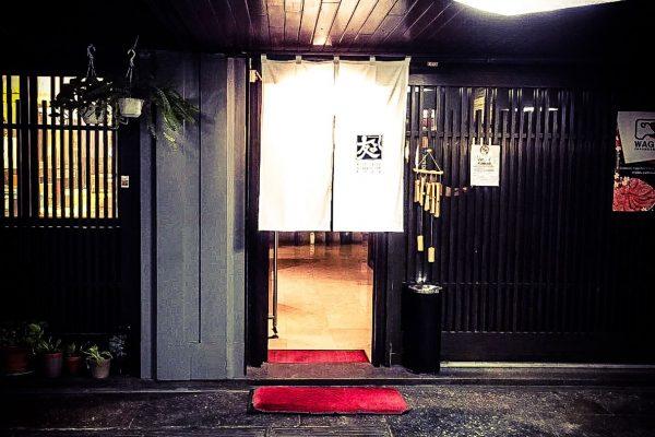 ingresso-tomoyoshi-endo-ristorante-giapponese-web