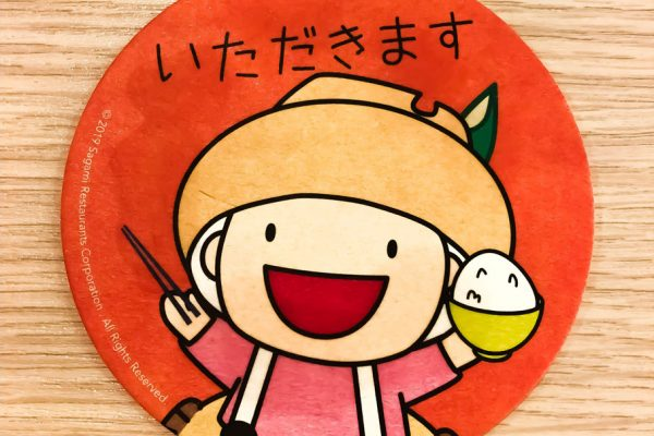 itadakimasu-sottobicchiere-sagami-web
