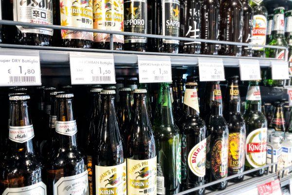 birre-giapponesi-kathay