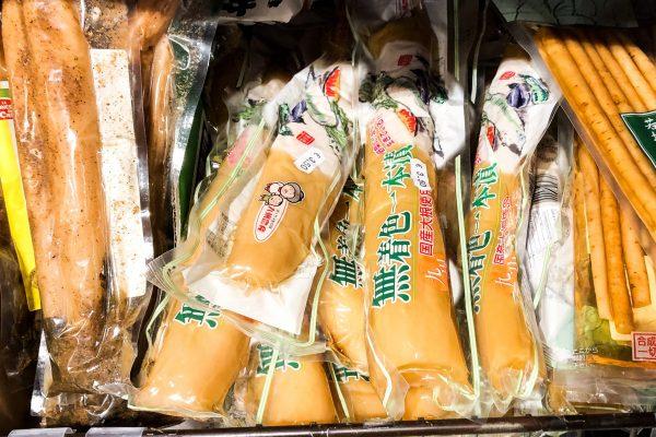 cibo-giapponese-milano