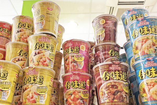 zen-market-cup-noodles