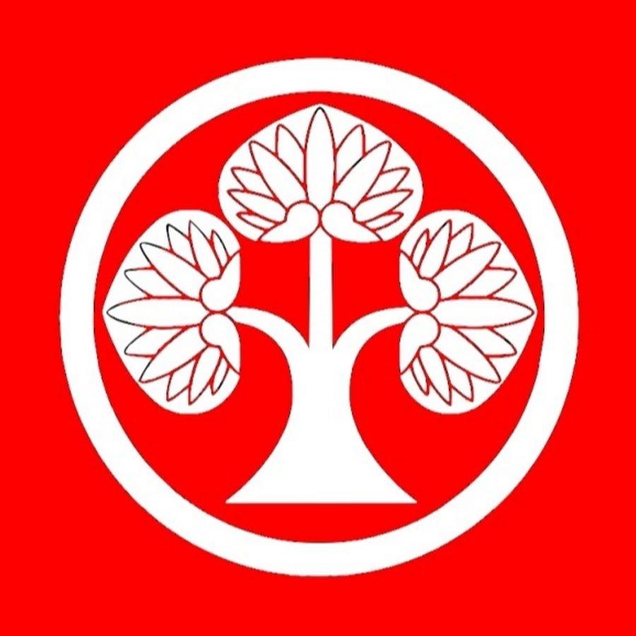 Centro di Cultura Giapponese