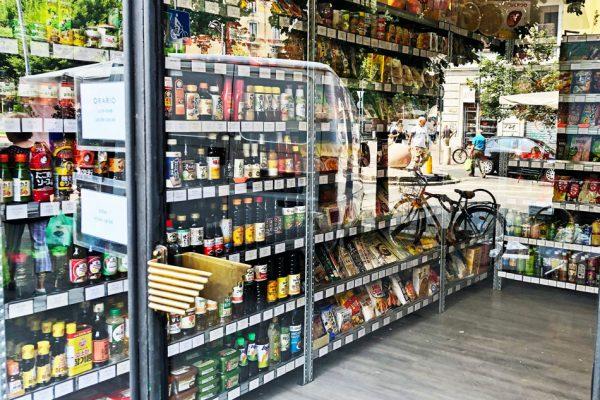 ingresso-gaghe-negozio-giapponese-web