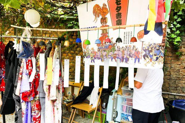 japan-festival-2019-fuurin