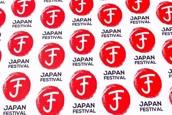 japan-festival-2019-logo-web