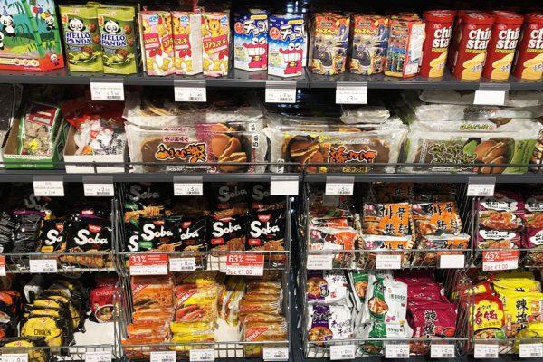 kathay-snack-giapponesi-web
