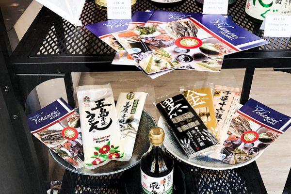 negozio-prodotti-nagasaki-gaghe-web