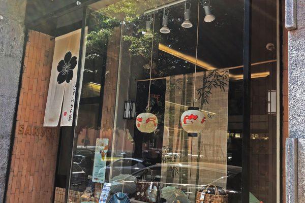 sakurasan-esterno-negozio-giapponese-web