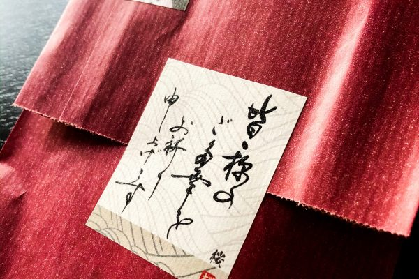 sakurasan-milano-pacchetto-regalo-negozio-giapponese