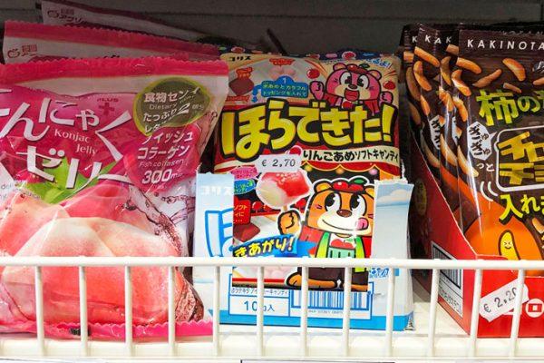 zen-market-caramelle-giapponesi-web