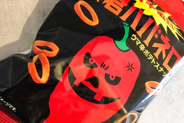 zen-market-patatine-giapponesi-habanero-web