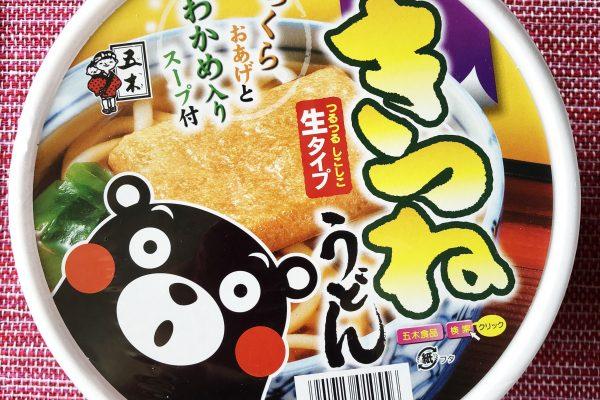 il-sempreverde-kitsune-udon-ramen-istantaneo-milano