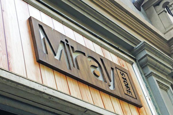 miray-store-insegna