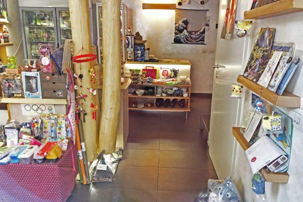 miray store interno