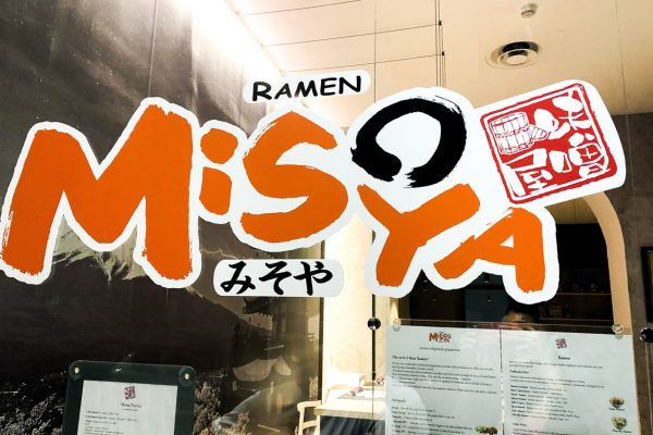 misoya-web