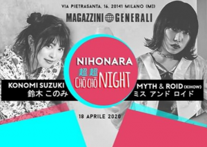 nihonara-cho-cho-night