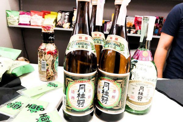 sake-gekkeikan-asian-taste-web