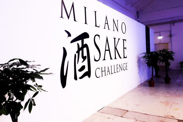 milano-sake-challenge