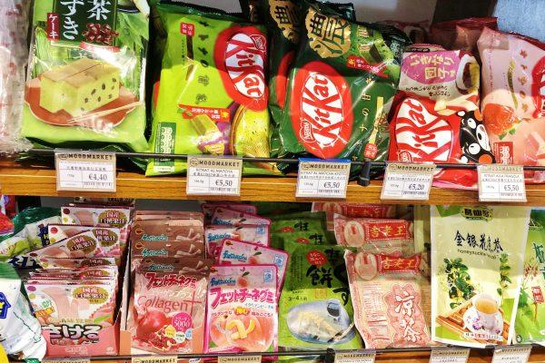 snack-giapponesi
