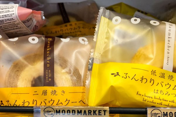 Mood-Market-dolci-giappones-webi