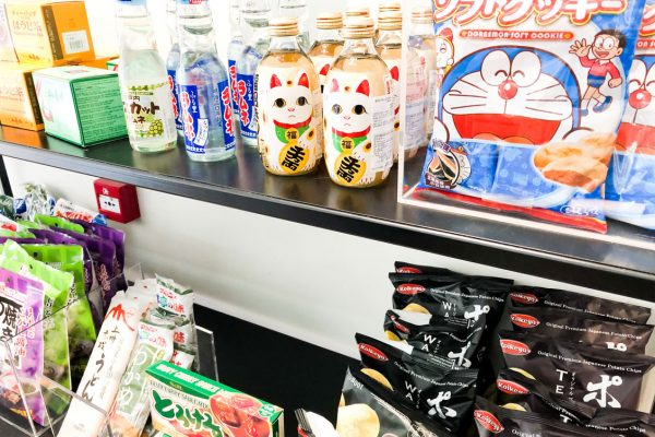 alimentari-giapponesi-tenoha-milano-web