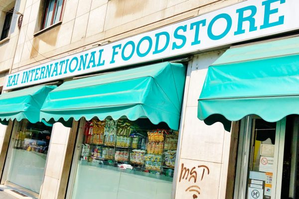 kai-international-foods-milano-centrale-web