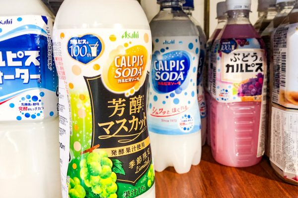 mood-market-drink-giapponesi-milano-web
