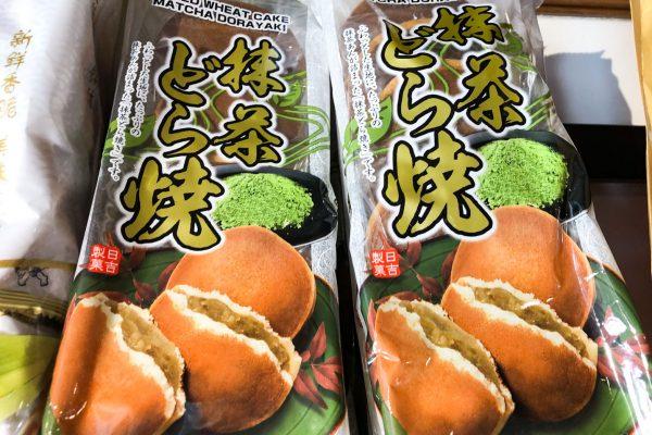 mood-market-matcha-dorayaki-web