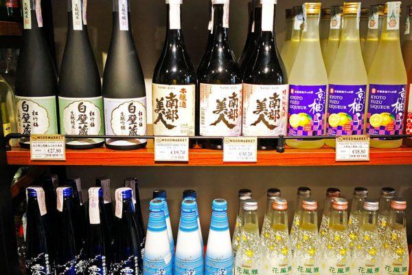 mood-market-sake-web