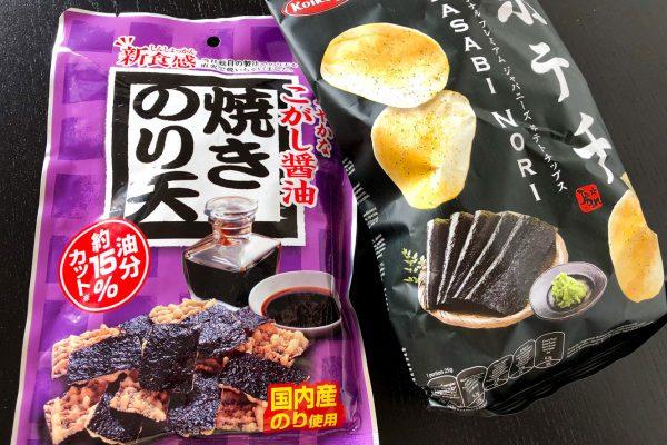oriental-patatine-giapponesi