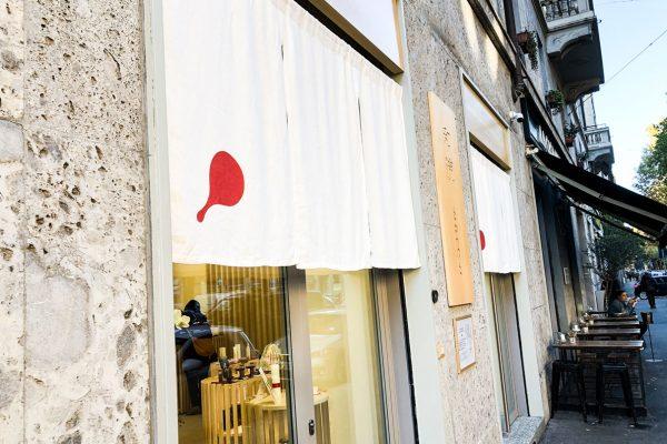 negozio-warew-milano-web