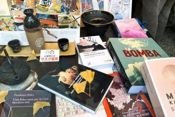libreria-giapponese-milano-tanabata