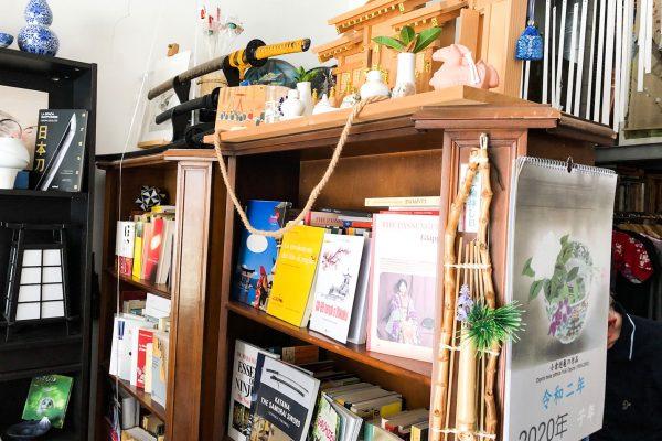 tanabata-libreria-oggettistica-giapponses