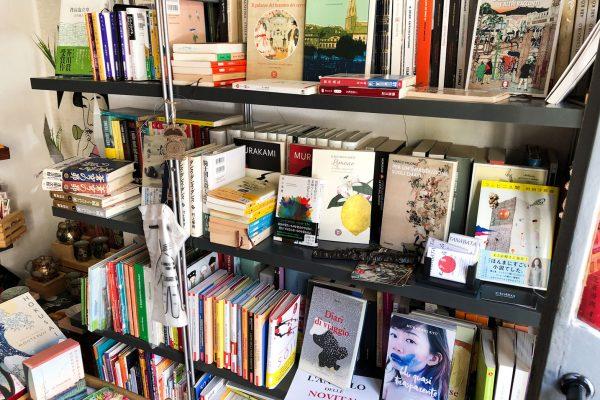 tanabata-libri-dizionari-saggistica-giapponese-milano
