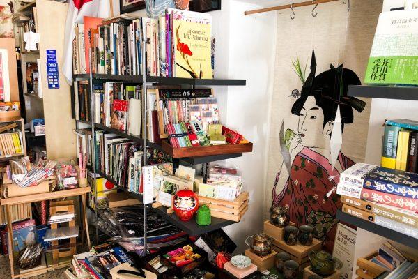 tanabata-libri-internazionali-milano