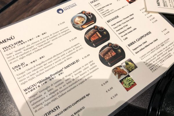hazama-milano-menu