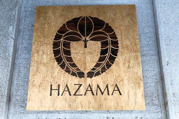 hazama-ristorante-kaiseki-milano