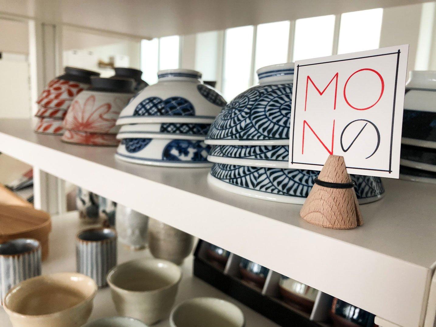 ceramiche-giapponesi-artigianali-mono-arte