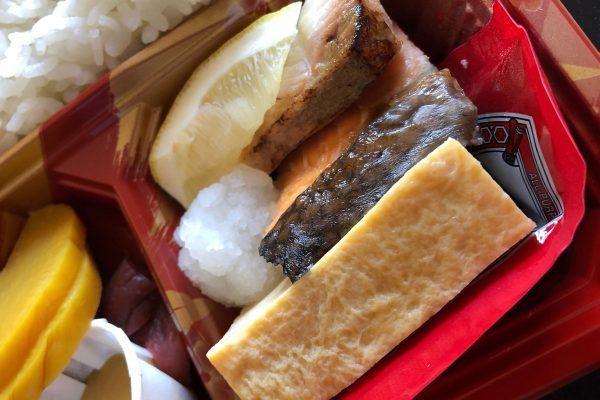 pesce-grigliato-bento-ristorante-osaka-a-domicilio