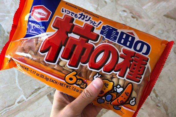 domechan-negozio-alimentari-giapponesi-online-snack-kaki-no-tane