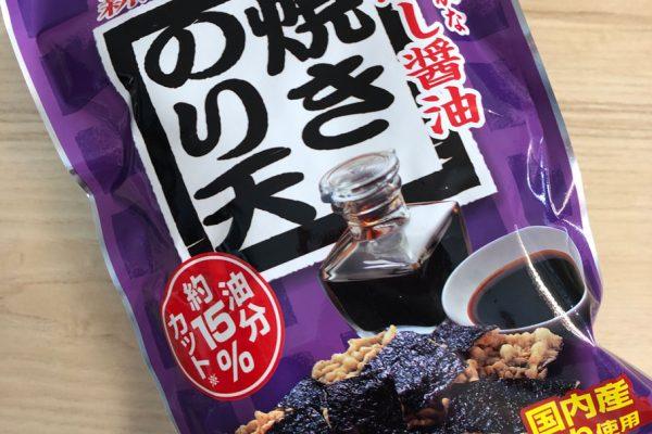 domechan-snack-giapponesi-alga-tempura