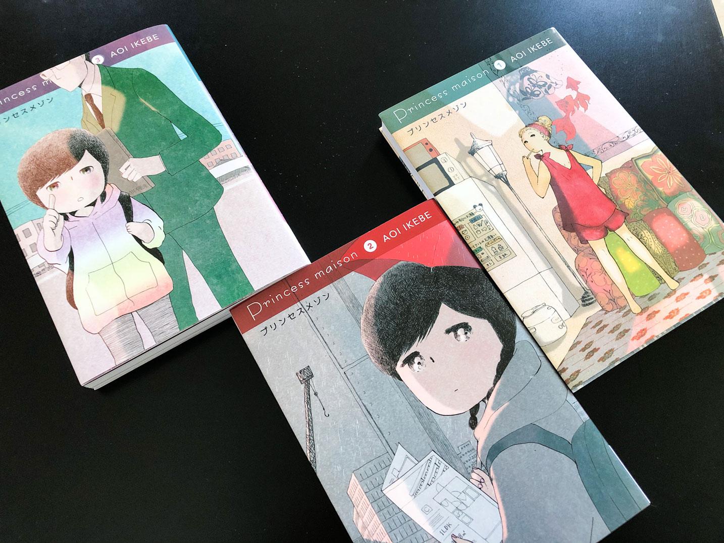 princess-maison-recensione-manga